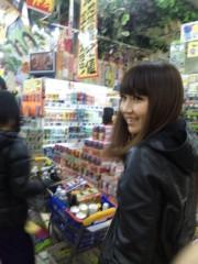 白井優 公式ブログ/◎☆ヨリコ組忘年会☆◎ 画像1