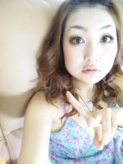 白井優 公式ブログ/おは☆ 画像1