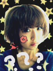 白井優 公式ブログ/やっほー(* ´ε`*) 画像1
