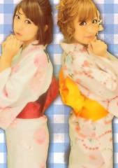 白井優 公式ブログ/ゆかた姉妹 画像1