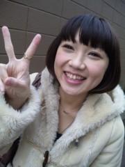 白井優 公式ブログ/なんか幸せそうです(* ´ω`*) 画像1