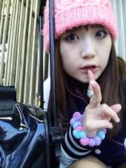 白井優 公式ブログ/おはよん 画像1