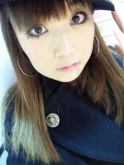 白井優 公式ブログ/『おやすみアンモナイト』 画像1