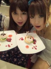 白井優 公式ブログ/HAPPY BIRTHDAY 画像2