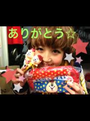 白井優 公式ブログ/誕生日プレゼント(  ´艸`)☆ 画像2