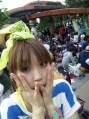 白井優 公式ブログ/TOKYO Disney RESORT 画像2