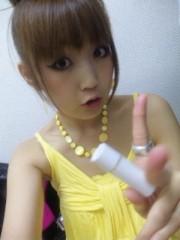 白井優 公式ブログ/12月ライブ日程 画像1