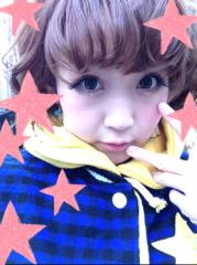 白井優 公式ブログ/◎本番です♪ 画像1