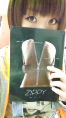 白井優 公式ブログ/『ZIPPY』 画像1
