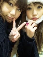 白井優 公式ブログ/姉妹仲良く\(^ё^)☆(^ё^)/ 画像1