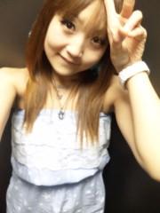 白井優 公式ブログ/おつ〜〜o(^-^o)(o^-^)o 画像1