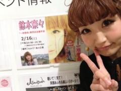 白井優 公式ブログ/鈴木奈々ちゃんの握手会☆ 画像2
