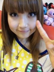 白井優 公式ブログ/明日はイベント!! 画像1
