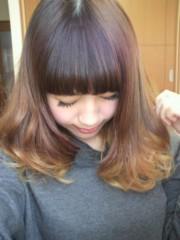 郷杏樹 公式ブログ/久々に 画像1