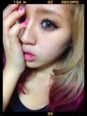 郷杏樹 公式ブログ/ハーフ顔make 画像2