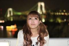郷杏樹 公式ブログ/ただいま。 画像1