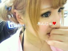 郷杏樹 公式ブログ/クリーム色 画像2