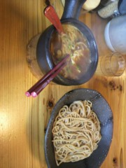 郷杏樹 公式ブログ/ラーメン 画像1