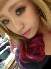 郷杏樹 公式ブログ/ハーフ顔make 画像1