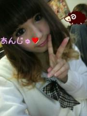 郷杏樹 公式ブログ/ラーメン 画像2