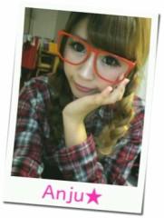郷杏樹 公式ブログ/2012年 画像1