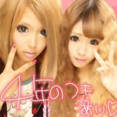 郷杏樹 公式ブログ/バィト 画像1
