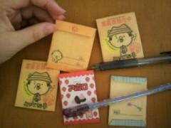 郷杏樹 公式ブログ/お手紙 画像2