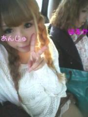 郷杏樹 公式ブログ/キャラクター 画像2