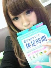 郷杏樹 公式ブログ/お手紙 画像1