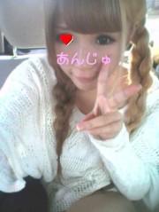 郷杏樹 公式ブログ/キャラクター 画像1