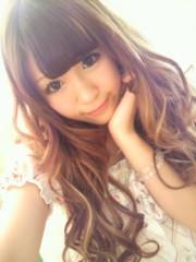 郷杏樹 公式ブログ/GW 画像1