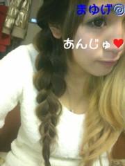郷杏樹 公式ブログ/三編みヘアアレ 画像3