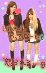 郷杏樹 公式ブログ/制服 画像2