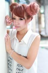 郷杏樹 公式ブログ/撮影画像 画像1
