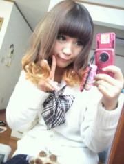 郷杏樹 公式ブログ/イメチェン 画像2