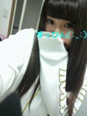郷杏樹 公式ブログ/すっぴん 画像1