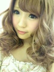 郷杏樹 公式ブログ/ピンクアッシュ 画像3