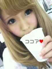 郷杏樹 公式ブログ/クリーム色 画像3