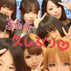 郷杏樹 公式ブログ/クラス会 画像2
