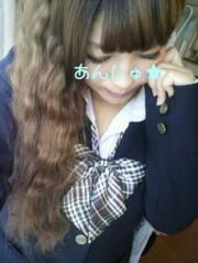 郷杏樹 公式ブログ/嬉しい(;_;) 画像1
