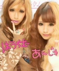 郷杏樹 公式ブログ/おはよっ 画像1
