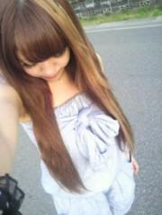 郷杏樹 公式ブログ/New Hair 画像1