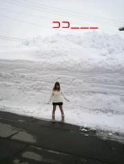 郷杏樹 公式ブログ/雪壁 画像1