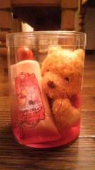 小松菜都 公式ブログ/(*-ω-){クマのプーさん】 画像1