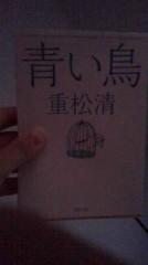 小松菜都 公式ブログ/(◎・∀・){ 青い鳥】 画像1