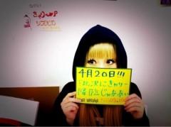 きゃりーぱみゅぱみゅ 公式ブログ/かきかきかきくそん 画像3