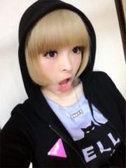 きゃりーぱみゅぱみゅ 公式ブログ/女神す〜っはっはっ!す〜はっ! 画像1