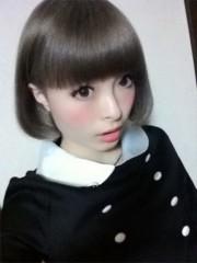 きゃりーぱみゅぱみゅ 公式ブログ/憧れ大人レディヘアカラー 画像1