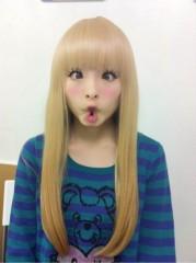 きゃりーぱみゅぱみゅ 公式ブログ/バービー人形になりたい! 画像3