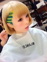 きゃりーぱみゅぱみゅ 公式ブログ/金髪フランダー☆ 画像2